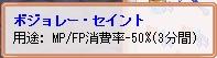 e0010211_7514830.jpg