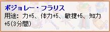 e0010211_752077.jpg