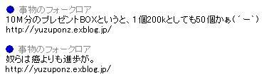 e0002817_21421157.jpg