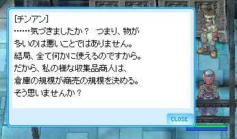 e0049421_1447111.jpg