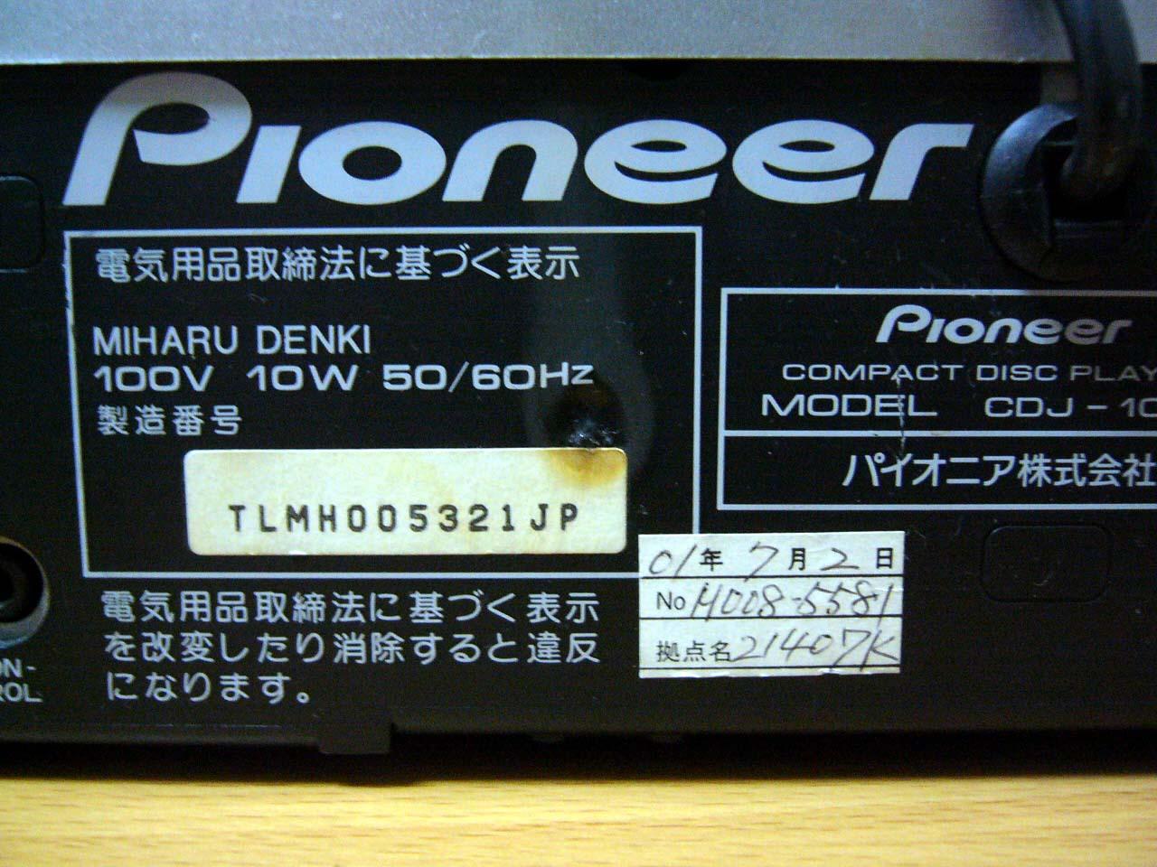 b0035322_21101412.jpg