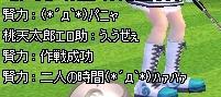 b0065824_17341459.jpg