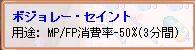 e0014029_025469.jpg