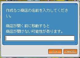 d0048430_1481950.jpg