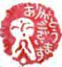 崎ちゃん&きよかさん ご結婚おめでとうヽ(´▽`)/_a0033733_18325446.jpg