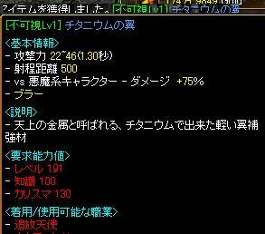 e0026344_19294523.jpg