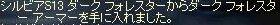 e0064647_0385446.jpg