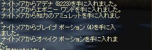 c0017858_112603.jpg