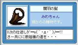 e0018459_15302991.jpg
