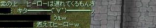 d0060281_20252552.jpg