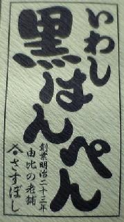 c0058187_20123421.jpg