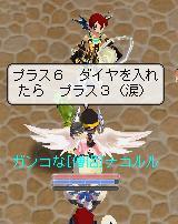 b0027699_7351730.jpg