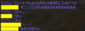 c0021908_1241147.jpg