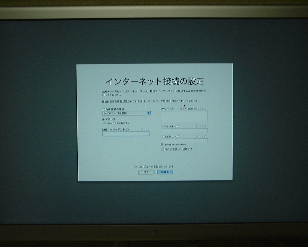 a0025015_1164467.jpg