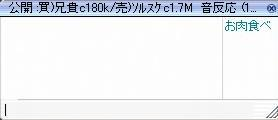 d0020723_15391255.jpg