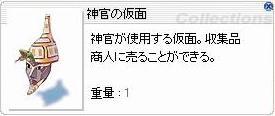 d0020723_1631376.jpg
