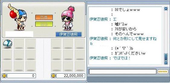 e0087434_048885.jpg