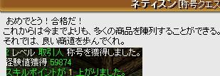 e0026344_1675336.jpg