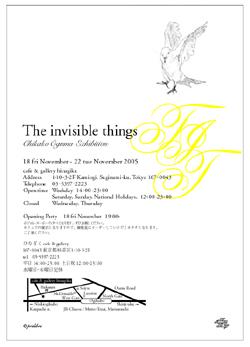 Chikako Oguma Exhibition _e0006548_20413946.jpg