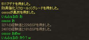 d0011454_11205439.jpg