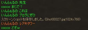 d0011454_11282534.jpg