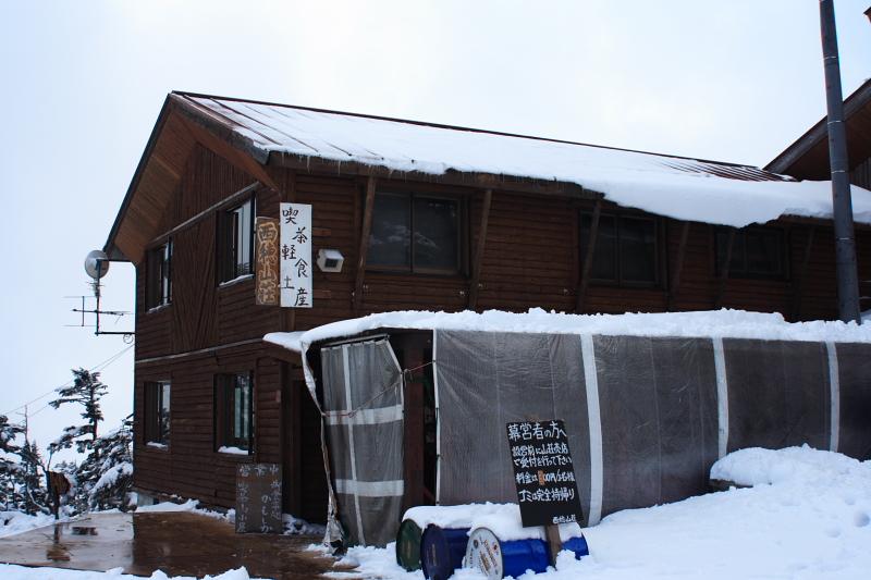 Mountain Hut 05.11.17_c0030874_793723.jpg