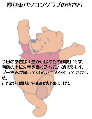 e0003183_185467.jpg