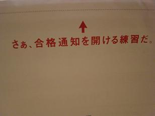e0081284_20112110.jpg