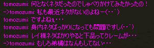 c0017886_17355787.jpg