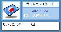 d0030588_21192532.jpg