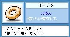 d0030588_21194932.jpg