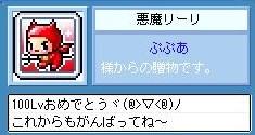 d0030588_21195887.jpg