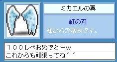 d0030588_22294784.jpg
