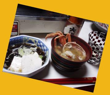 寒い日は湯豆腐ですね  【大江山 能登の酒】_b0033490_1239314.jpg
