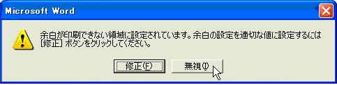d0020290_22223144.jpg