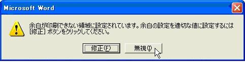 d0020290_22472981.jpg