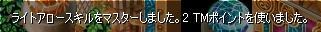 d0058993_033026.jpg