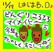 b0064495_1341396.jpg