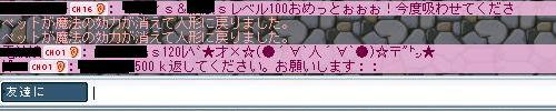 d0060695_294089.jpg
