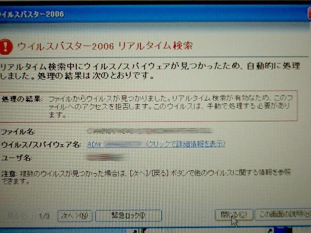 c0066514_14284175.jpg