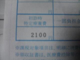 b0020719_024389.jpg