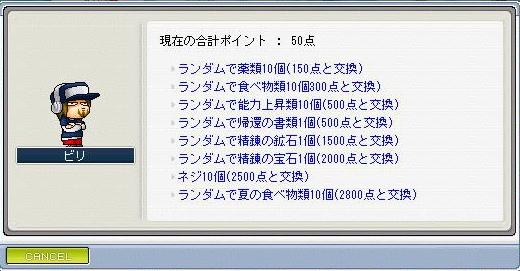 e0008022_14315571.jpg