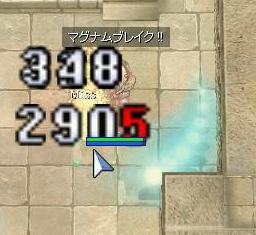 f0000226_20135271.jpg