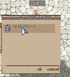 f0000226_2242598.jpg