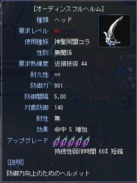 c0051431_0173175.jpg