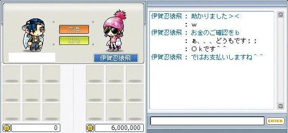 e0087434_1162524.jpg