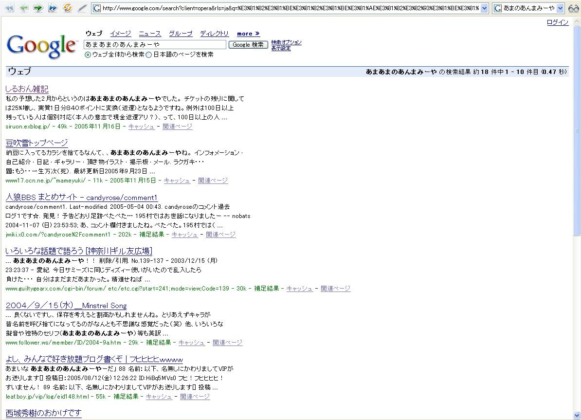b0023445_4363643.jpg
