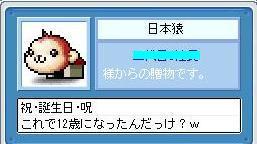 e0018459_1892663.jpg