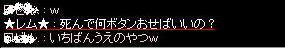 d0052762_17511910.jpg