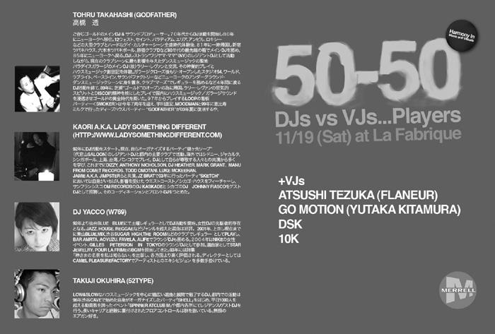 c0048666_200355.jpg